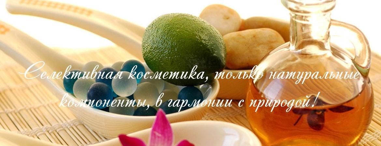 Оливковое масло - источник красоты и здоровья